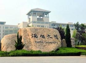 烟台大学成人高考