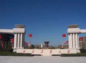 龙口西北工业大学网络教育