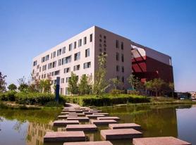 西安电子科技大学网络教育