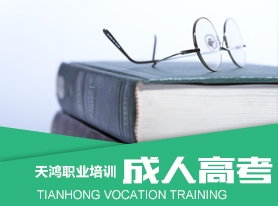 山东科技大学本科